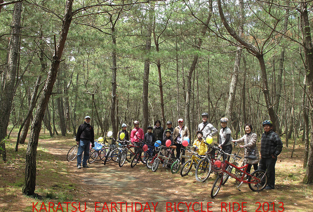 2013-earthdayride-01.jpg